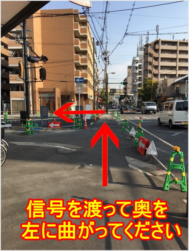 信号を渡って奥を左に曲がってください