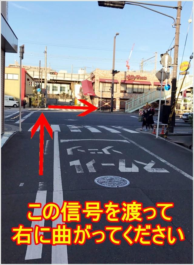 この信号を渡って右に曲がってください