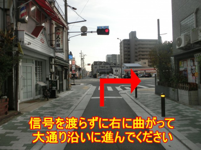 杭全西の交差点を信号を渡らずに右に曲がって国道25号線に沿ってお進みください